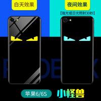 苹果7plus手机壳夜光iphone6创意新款玻璃硬壳6plus网红女款8p情侣硅胶磨砂6s个性