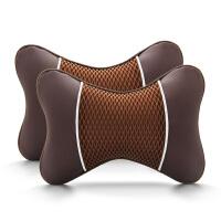 汽车头枕一对车载靠枕枕车用颈椎枕头看枕腰靠垫抱枕车内用品SN8309