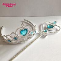 儿童节配饰皇冠魔法棒套装女童头饰发饰儿童皇冠魔法棒套装
