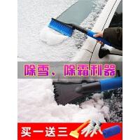 汽车用除雪铲玻璃除霜除冰扫雪汽车除雪神器车用雪刷除冰冬季用品