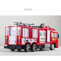消防车玩具大号遥控一键遥控喷水消防车玩具 充电高速大号遥控车声光 男孩礼物模型A 标配 2电池+螺丝刀+遥控电池