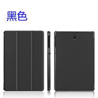 三星Galaxy Tab S4保护套T835平板电脑SM-T830皮套10.5寸休眠外壳