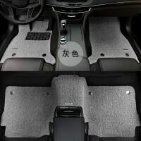 丝圈汽车脚垫 专车专用定制 安装卡扣防水防滑平面地毯式垫