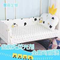 床围婴儿床防撞儿童拼接床床围套件纯棉四季全棉可拆洗宝宝床围栏