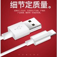 iPhone6数据线6s苹果5/5s手机6plus充电线器7Plus六ipad4