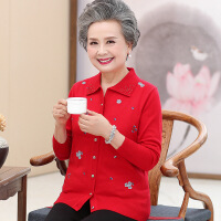 中老年人秋装女翻领开衫妈妈毛衣老人衣服装奶奶装老太太针织外套