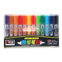 记号笔12色油性大双头笔 彩色美工笔POP海报笔 12色套装