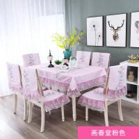 餐桌布椅套椅� 套�b茶�滓巫犹组L方形餐椅套布�套罩�F代��s家用 +