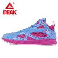 Peak/匹克 男子篮球鞋 运动时尚防滑耐磨缓震运动篮球鞋DA620011