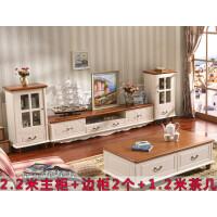 地中海韩式北欧式实木茶几电视柜组合现代简约小户型客厅成套家具 2.+1.2米茶几 三件 组装