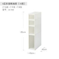 日本进口JEJ夹缝收纳柜子储物柜抽屉式窄柜缝隙置物架零食置物柜 1个