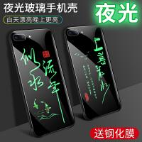 苹果8plus手机壳iphone7保护套6splus玻璃ip8夜光男款7plus外壳潮牌八个性创意8