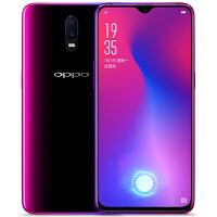 【当当自营】OPPO R17 霓光紫 全网通8GB+128GB 移动联通电信4G手机 双卡双待