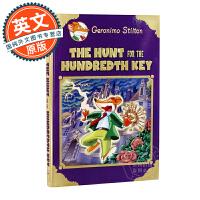 老鼠记者 英文原版童书 特别版 寻找第一百把钥匙 The Hunt for the 100th Key Geronim