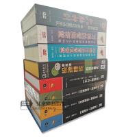 正版光盘 网络营销MBA学习课程合集 企业学校培训视频光盘软件 DVD碟片 互联网 微营销 战略