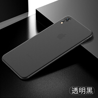 iPhone XR手机壳苹果XR套超薄新款ipxs磨砂硬壳潮男女iPhonex防摔创意苹果xr抖音潮