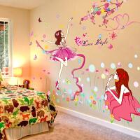 【支持礼品卡】3D立体墙贴画贴纸墙纸自粘卧室温馨女孩儿童房间墙壁装饰创意墙画3zu