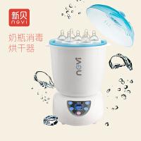 带烘干奶瓶消毒器婴儿不锈钢消毒锅蒸汽消毒柜宝宝温奶器8600a494 天蓝色