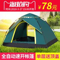 帐篷户外3-4人全自动二室一厅家庭2人双人野外野营加厚防雨露营