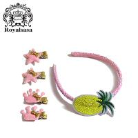 皇家莎莎儿童头饰发饰套装公主发夹发箍皇冠边夹发卡女童菠萝头箍
