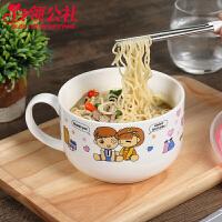 白领公社 饭盒 创意可爱卡通密封带盖陶瓷微波保鲜碗汤碗泡面碗面杯多功能食品收纳盒厨房用品