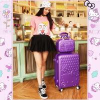 拉杆箱万向轮旅行箱子母箱28行李箱登机包24女hellokitty猫20寸26SN5529 深紫色子母箱 晒五张图有返