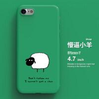 苹果8手机壳iPhone8Plus套7薄款磨砂硬壳xr包边防摔韩国女款潮i苹果6splus手机壳7P