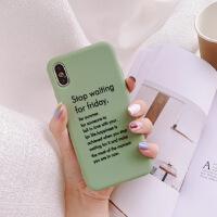 简约抹茶绿色英文字母7/8plus苹果X/XSR手机壳iphone6s硅胶防摔软 苹果X/XS通用 TPU抹茶sotp