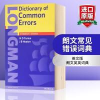 朗文常见错误词典 英文原版 工具书 Longman Dictionary of Common Errors 英文版 朗