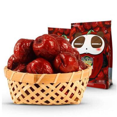 【新疆特产】哈密大枣三斤包邮 产地直发 自产自销自产自销 一件包邮 无添加的健康食品