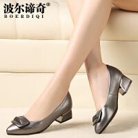 波尔谛奇秋新款浅口单鞋中跟简约工作鞋皮鞋牛皮高跟鞋女鞋71011