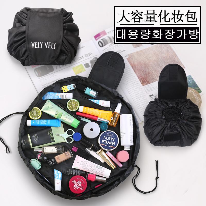 【支持礼品卡】懒人化妆包大容量抽绳收纳包化妆袋旅行简约洗漱包韩国vely velykv1 大容量 一拉一帖2步搞定 升级加厚型