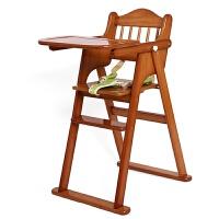 儿童餐椅实木可折叠宝宝多功能吃饭桌 婴幼儿BB便携式 免安装座椅a165