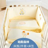 思婴儿床床围纯棉可拆洗婴儿床上用品三件套宝宝防撞儿童床围
