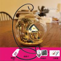 创意迷你玻璃球系列diy小屋送女友爱人儿童生日礼物