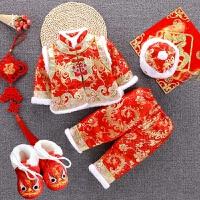 女童唐装套装冬装女宝宝百天周岁庆生服儿童过年喜庆拜年服