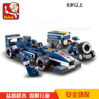 欢乐童年-小鲁班赛车 F1方程式组儿童男孩玩具益智启蒙玩具模型积木