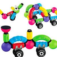 磁力棒拼插建构 磁性玩具 小车乐园