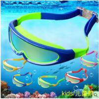 轻便泳镜男女童大框游泳眼镜儿童泳镜防水防雾高清电镀潜水中大童游泳镜