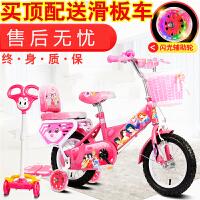 【终身质保】儿童三轮车2-3-4-5-6-7-8岁宝宝脚踏车12寸14寸16寸18寸男孩女孩童车单车