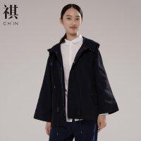 【1件2.5折价:112.3】CHIN女装连帽风衣短款秋装新复古风BF上衣chic宽松休闲