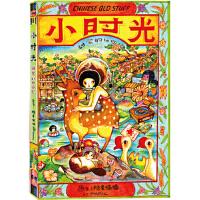 【二手书9成新】小时光:甜蜜的旧回忆糖果猫猫9787553405889吉林出版集团有限责任公司
