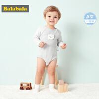 巴拉巴拉女婴儿连体衣开档儿童居家服宝宝爬服哈衣新生儿两件套