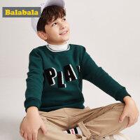 巴拉巴拉儿童毛衣男童针织衫新款秋冬加绒毛衣中大童休闲上衣