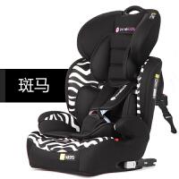 儿童汽车安全座椅 9月-12岁车载宝宝婴儿坐椅 isofix latch硬接口