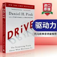 驱动力 英文原版Drive全新思维作者丹尼尔平克作品华研原版
