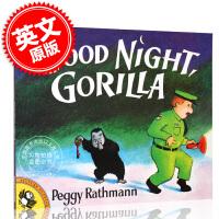 现货 晚安,大猩猩 英文原版 Good Night,Gorilla (Picture Puffin) 儿童读物 绘本