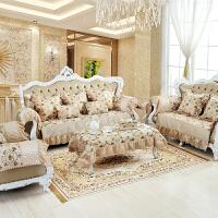 欧式布艺沙发垫沙发盖巾 组合沙发垫四季通用抱枕防尘沙发巾订做
