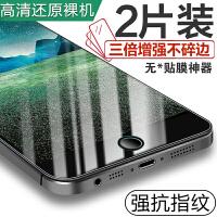 钢化玻璃膜se苹果5s手机贴膜全屏高清5c抗蓝光SN4624