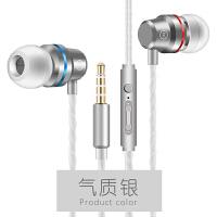 小米8耳机入耳式mix2s八note3六5 6x专用type-c版8se男女生原装 红米黑鲨手 官方标配
